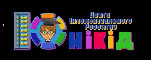 Логотип Юникид Финал УКР+текст